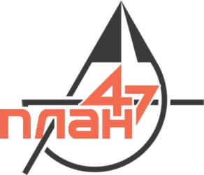 логотип - архитектурная студия план47
